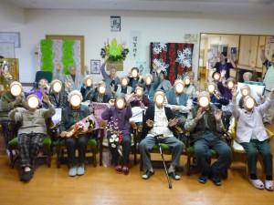 20140108_新年会・誕生会_009