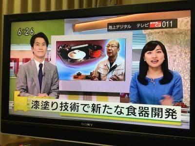NHKニュースざうするに下村漆器店様・インカートクックが!あんしん村も導入事例で!!