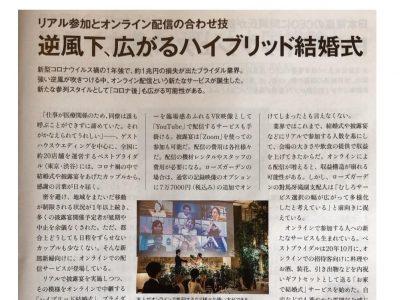 (社長ブログ)福井でもハイブリッド結婚式をローズガーデン様が!、負けずとハイブリッドな家族交流会を、あんしん村でも行いました、その1